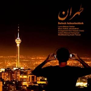 جهانبخش به نام طهران 300x300 - دانلود آهنگ بابک جهانبخش به نام طهران
