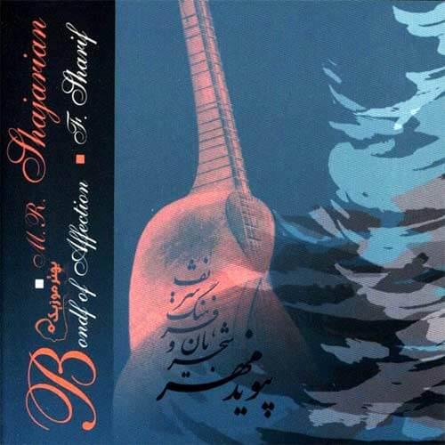 دانلود آلبوم محمدرضا شجریان پیوند مهر