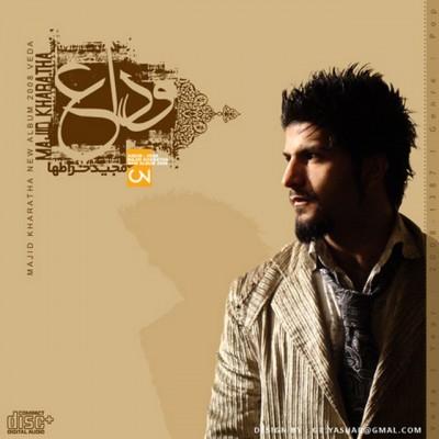 دانلود آلبوم وداع مجید خراطها