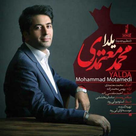 محمد معتمدی یلدا