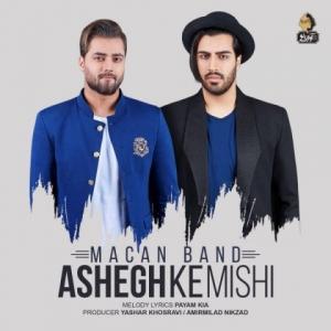 152380997571751608macan band ashegh ke mishi 300x300 - دانلود آهنگ ماکان باند به نام عاشق که میشی