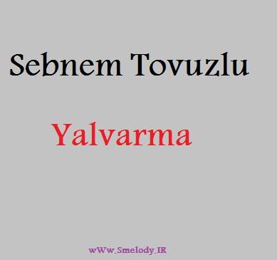 Sebnem Tovuzlu Yalvarma - دانلود آهنگ آذری شبنم تووزلو به نام یالوارما