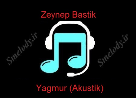 دانلود آهنگ ترکی زینب باستیک به نام یاغمور ( آکوستیک )