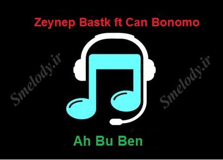 دانلود آهنگ زینب باستیک , جان بونومو به نام آه بو بن (آکوستیک)