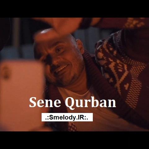 Miri Yusif Sene Qurban - دانلود آهنگ آذری میری یوسف به نام سنه قربان
