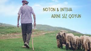 Noton ve Intiha Adini Siz Qoyun - دانلود آهنگ نوتون و انتها به نام آدینی سیز گویون