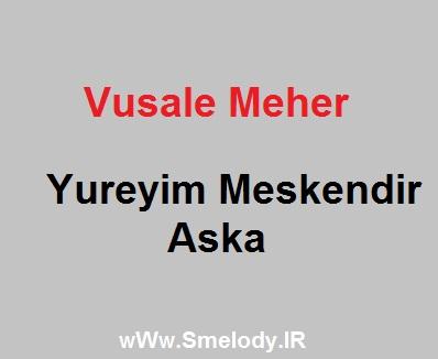 Vusale Meher Yureyim Meskendir Aska - دانلود آهنگ Vusale Meher به نام Yureyim Meskendir Aska