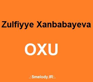 Zulfiyye Xanbabayeva Oxu - دانلود آهنگ آذری زولفیه خان بابایوا به نام اخو