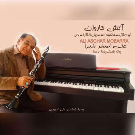 دانلود آهنگ   علی اصغر مبرا  به نام   آتش کاروان