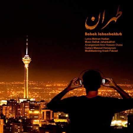 دانلود آهنگ   بابک جهانبخش  به نام   تهران