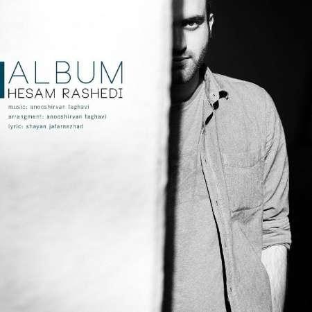 دانلود آهنگ جدید   حسام راشدی  به نام   آلبوم