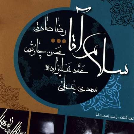 دانلود آهنگ جدید محمد علیزاده به نام حلالم کن