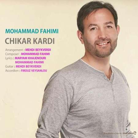دانلود آهنگ جدید   محمد فهیمی  به نام   چیکار کردی