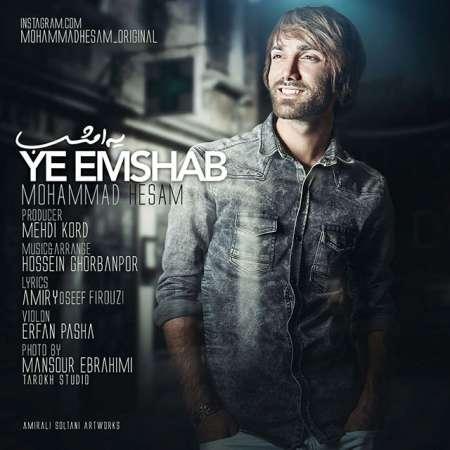 دانلود آهنگ   محمد حسام  به نام   یه امشب