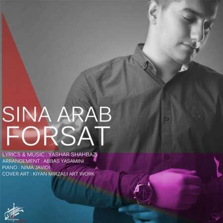 دانلود آهنگ   سینا عرب  به نام   فرصت