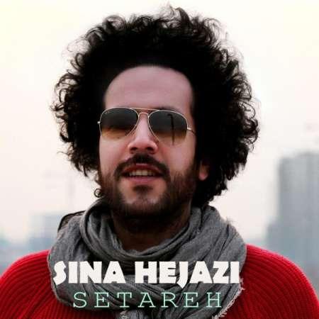 دانلود آهنگ جدید سینا حجازی به نام ستاره
