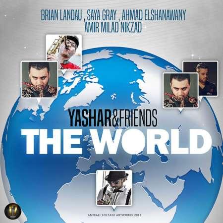 دانلود آهنگ جدید   یاشار و دوستان  به نام   جهان