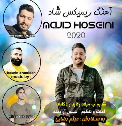دانلود آهنگ مازندرانی مجید حسینی به نام ریمیکس شاد