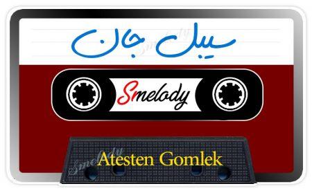 دانلود آهنگ ترکی سیبل جان به نام Atesten Gomlek