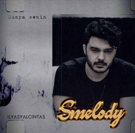 دانلود آهنگ جدید ترکیه الیاس یالچینتاش به نام دنیا سنین