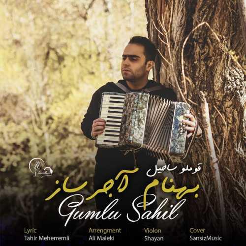 دانلود آهنگ جدید آذری بهنام آجرساز به نام قوملو ساحیل