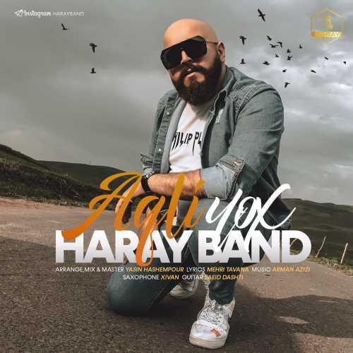 دانلود آهنگ جدید آذری هارای بند به نام عاقلی یوخ