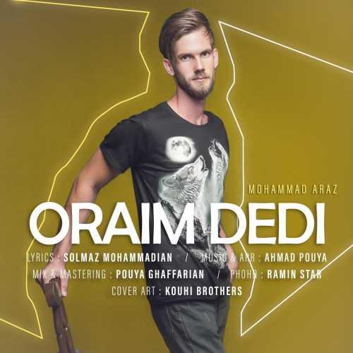 دانلود آهنگ جدید آذری محمد آراز به نام اورییم دئدی