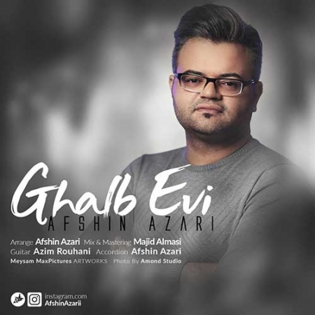Afshin Azari Ghalb Evi 450x450 - دانلود آهنگ افشین آذری به نام قلب ائوی