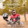 Afshin Azari Sani Yar 120x120 - دانلود آهنگ افشین آذری به نام سنی یار