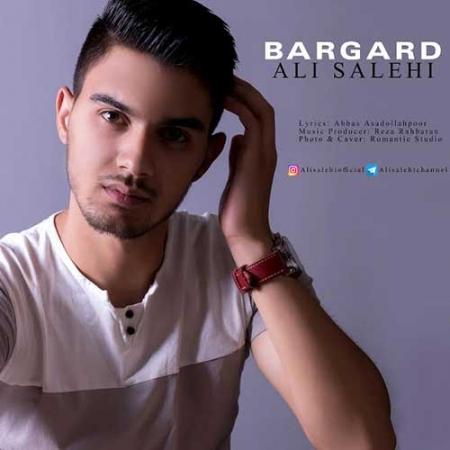 علی صالحی برگرد