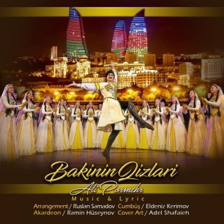 Ali Pormehr Bakinin Qizlari Cover 450x450 - دانلود آهنگ علی پرمهر به نام باکی نین قیزلاری