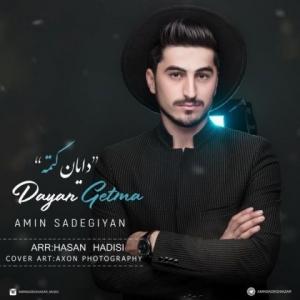 Amin Sadeghi Azar Dayan Getma 300x300 - دانلود آهنگ امین صادقی آذر به نام دایان گتمه