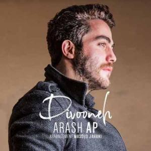 Arash Ap Divooneh 300x300 - دانلود آهنگ آرش AP به نام دیوونه