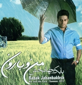 Babak Jahanbakhsh Mano Baroon 290x300 - دانلود آهنگ بابک جهانبخش و رضا صادقی به نام من و بارون