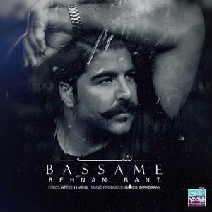 Behnam Bani Bassame 300x300 - دانلود آهنگ بهنام بانی به نام بسمه
