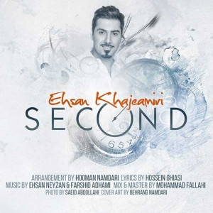 Ehsan Khajeh Amiri Second 300x300 - دانلود آهنگ احسان خواجه امیری به نام ثانیه