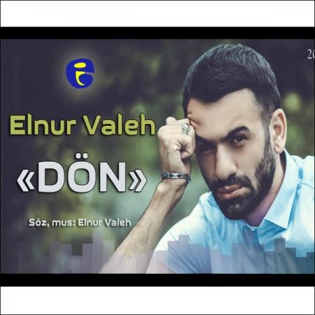 Elnur Valeh Don 450x450 - دانلود آهنگ النور واله به نام دون