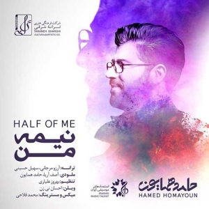 Hamed Homayoun Nimeye Man 300x300 - دانلود آهنگ حامد همایون به نام نیمه ی من