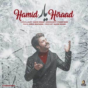 Hamid Hiraad Yar 300x300 - دانلود آهنگ حمید هیراد به نام یار