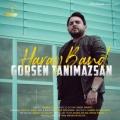 Haray Band Gorsen Tanimazsan 120x120 - دانلود آهنگ هارای بند به نام گورسن تانیمازسان