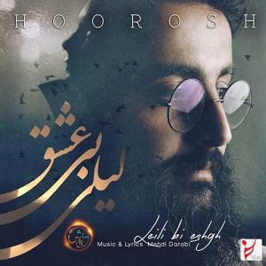 Hoorosh Band Leili Bi Eshgh 300x300 - دانلود آهنگ هوروش باند به نام لیلی بی عشق