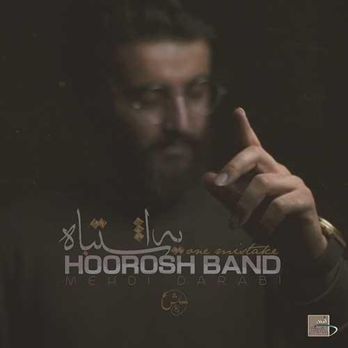 Hoorosh Band Ye Eshtebah - دانلود آهنگ هوروش باند به نام یه اشتباه