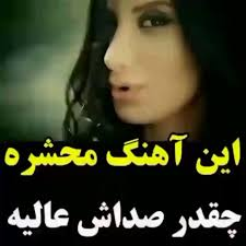 Irem Derici Beni Sana Hapsettin 2019 - دانلود آهنگ جدید ایرم دریجی به نام بنی سنه هاپستتین - Irem derici – Beni Sana Hapsettin