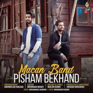 Macan Band Pisham Bekhand 1 300x300 - دانلود آهنگ ماکان باند به نام پیشم بخند