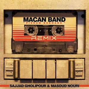 Macan Band Pisham Bekhand 2 300x300 - دانلود ریمیکس جدید ماکان باند به نام پیشم بخند