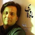 Majid Akhshabi Mah o Pari 120x120 - دانلود آهنگ جدید مجید اخشابی به نام ماه و پری ♫