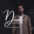 Mehdi Ahmadvand Divar 120x120 - دانلود موزیک ویدیو مهدی احمدوند به نام دیوار ♫