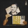Mehdi Amiri Dele Dige 120x120 - دانلود آهنگ مهدی امیری به نام دله دیگه ♫