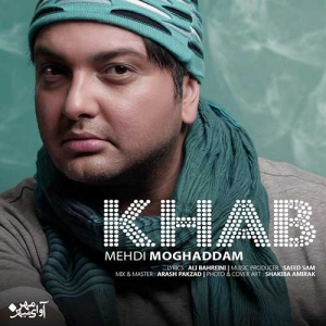 Mehdi Moghaddam Khab 300x300 - دانلود آهنگ مهدی مقدم به نام خواب