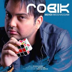 Mehdi Moghaddam Robik 300x300 - دانلود آهنگ مهدی مقدم به نام روبیک